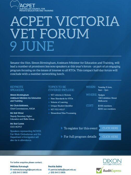 Audit Express proud to sponsor ACPET Victoria VET Forum